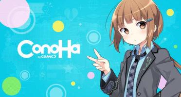 ConoHa日本VPS主机使用感受-东京机房速度一般,价格便宜支持宝付款