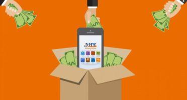WHMCS添加支付宝微信付款、主题模板修改方法和PDF发票乱码问题解决