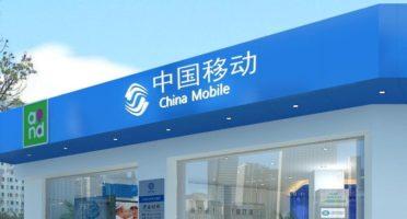移动云VPS主机性能与速度测评-中国移动推出的云主机和云存储服务平台