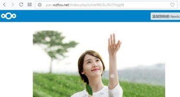 Nextcloud下载文件