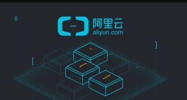 阿里云国内版与国际版香港VPS主机使用对比-流量,带宽,内存配置对比
