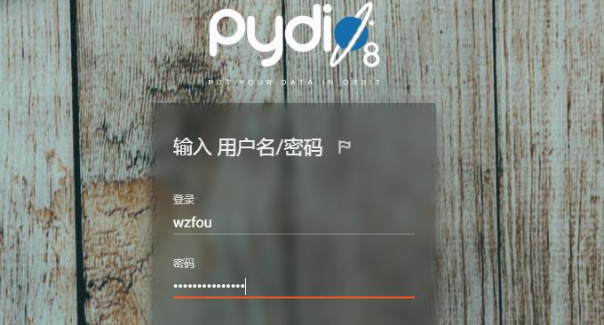 Pydio登录后台