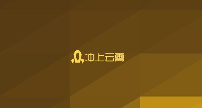 SoarClouds韩国日本香港台湾VPS主机性能与速度测评-流量按量付费