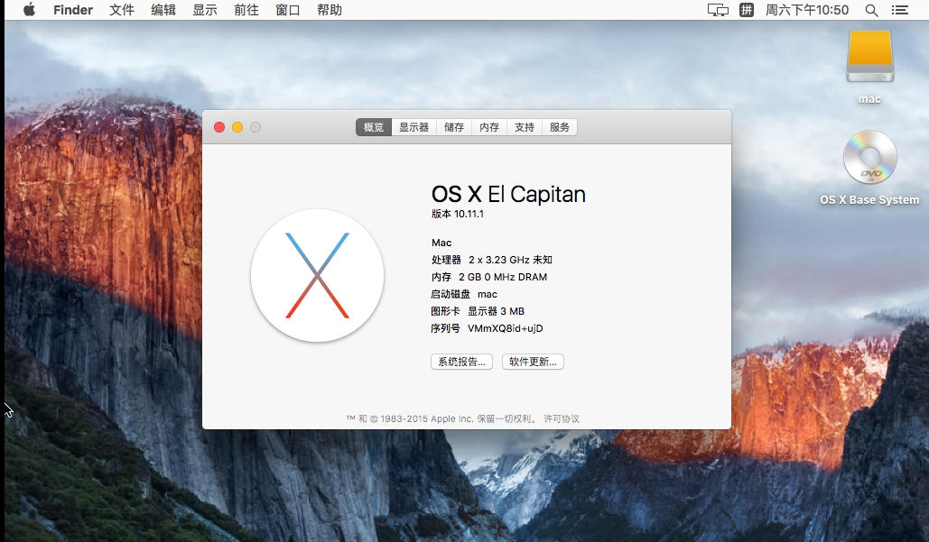 VMware Mac经典界面