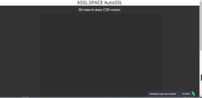 AlphaSSL免费证书申请
