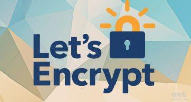 Let's Encrypt Wildcard 免费泛域名SSL证书一键申请与SSL使用教程