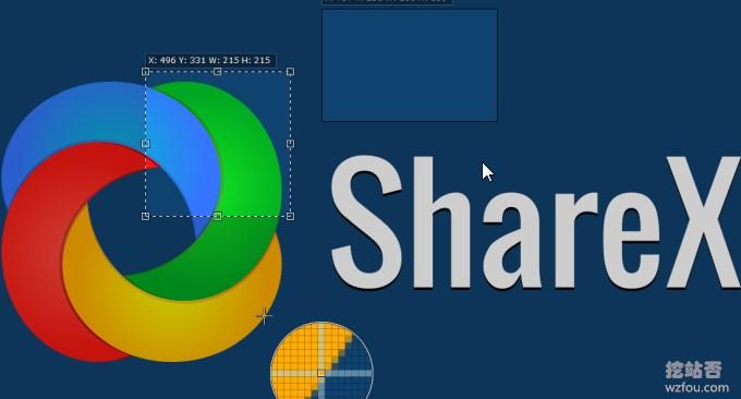 一软在手截图无忧:ShareX截图神器-短小精悍自动上传 自带截动图截视频