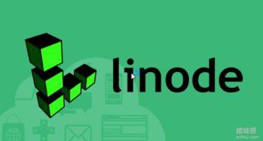 Linode VPS搬家必备:Clone克隆镜像,IP Swap保留原IP和Backup自动备份