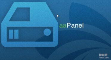 aaPanel宝塔Linux面板国际版
