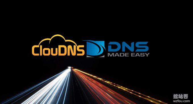 两款适合个人使用的DNS产品:ClouDNS和DNS Made Easy域名解析服务