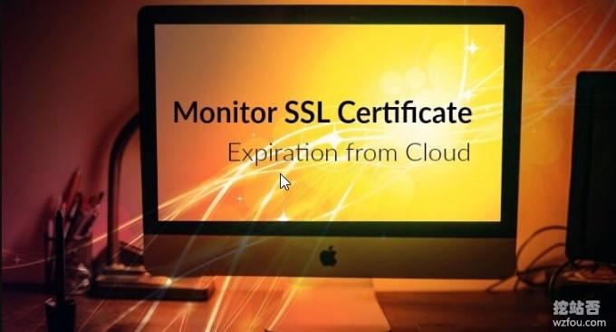 三个免费的SSL证书在线监控和到期提醒服务-再也不用担心证书过期