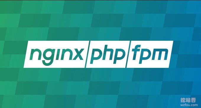 Linux的php-fpm加载情况