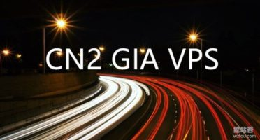 CN2 GIA VPS主机收集整理汇总-电信,联通,移动三网CN2 GIA线路主机