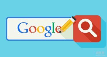 Google自定义搜索