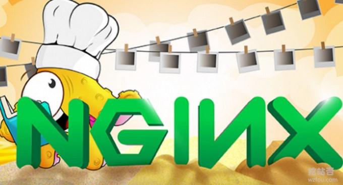 Nginx fastcgi_cache参考文档