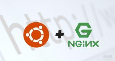 Nginx fastcgi_cache本地缓存
