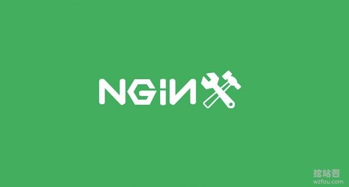 Nginx fastcgi_cache直接编译