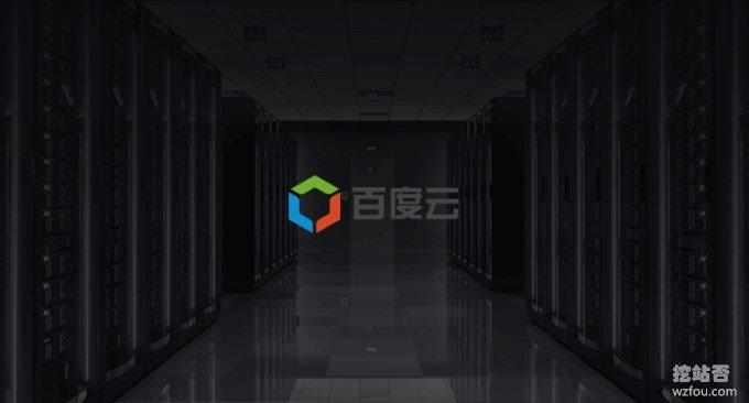 百度云存储BOS和百度云CDN使用体验-自动镜像存储和支持Https免费送域名