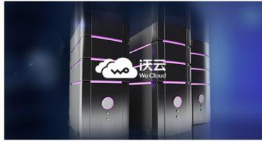 联通沃云VPS主机使用体验-沃云Wo Cloud性能与速度测试