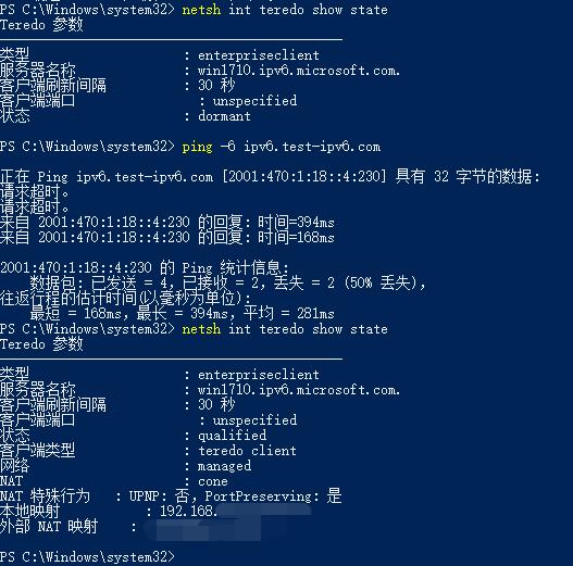 OranMe VPS开通本机IPv6