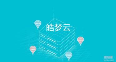 皓梦云Hdmidc美国CN2 VPS主机性能与速度评测-电信CN2双向25元/月