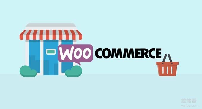 Wordpress商城搭建过程-WooCommerce安装使用和Paypal支付宝网关设置