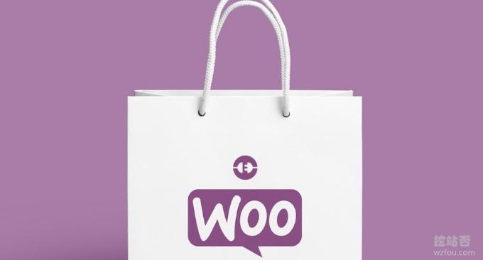 WooCommerce店铺首页
