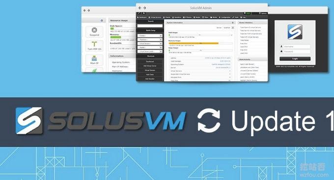 SolusVM主控与被控已经安装配置好