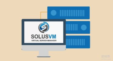 SolusVM安装图文教程和开通KVM VPS主机方法-主控与被控安装全过程