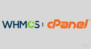 WHMCS与Cpanel/WHM面板整合方法-Cpanel/WHM管理使用教程