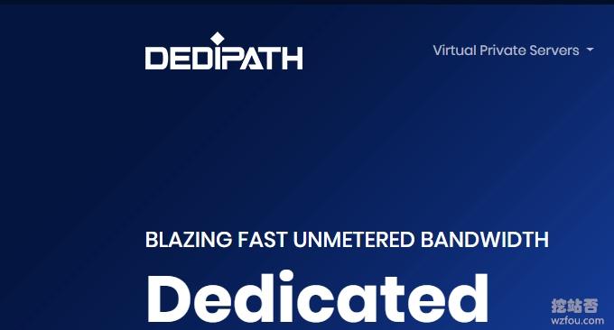 DediPath VPS和独立服务器使用体验评价-DediPath怎么样?DediPath评分