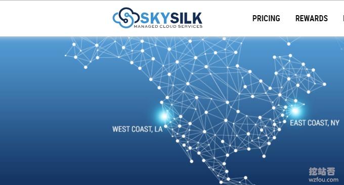 SkySilk VPS主机评分