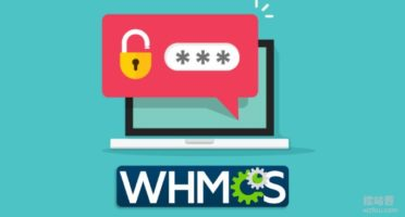 WHMCS整合Cpanel注意事项