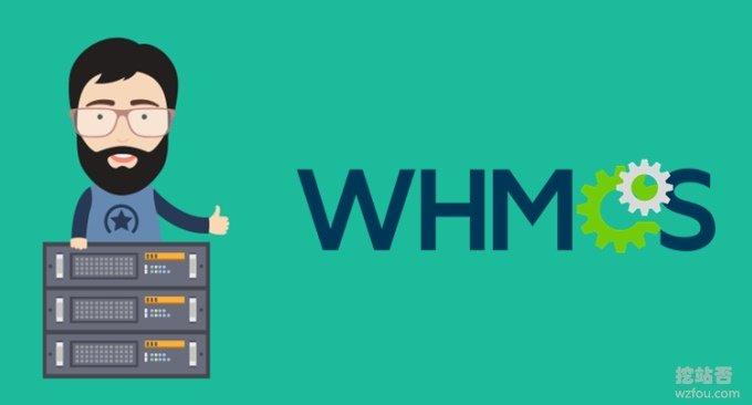 WHMCS使用SMTP发信,中文汉化,定时任务设置,优惠码设置以及邮件模板修改方法