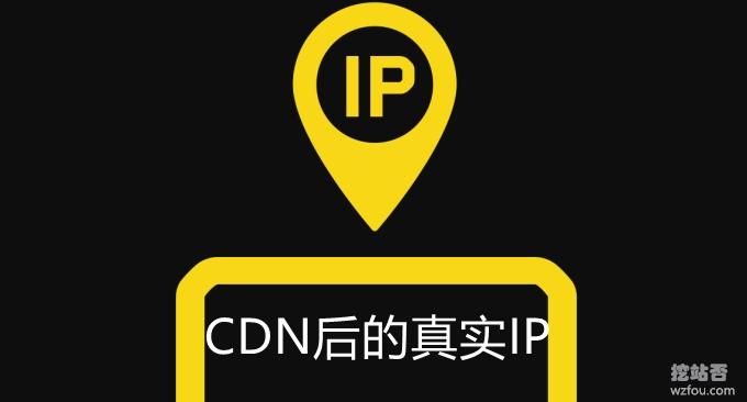 启用CDN后网站获取用户真实IP地址:Cloudflare CDN真实IP地址(Nginx,Apache和宝塔)