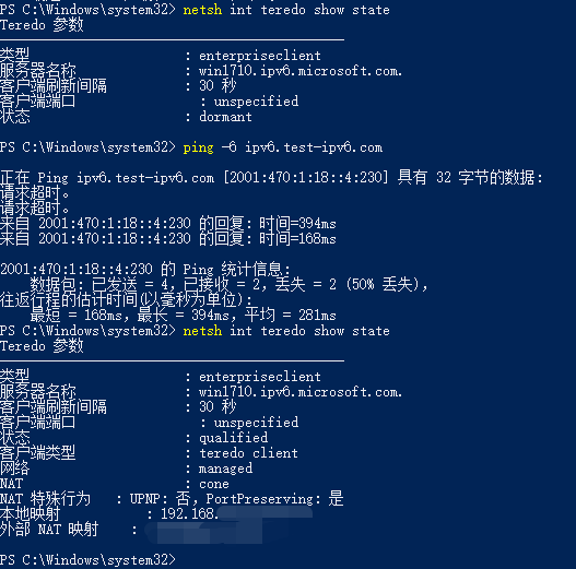 绑定IPv6地址本地开通