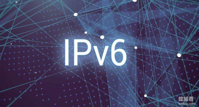 VPS主机免费开启IPv6地址-绑定IPv6地址让Nginx和Apache支持IPv6