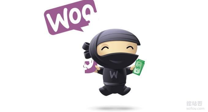WooCommerce支付总结