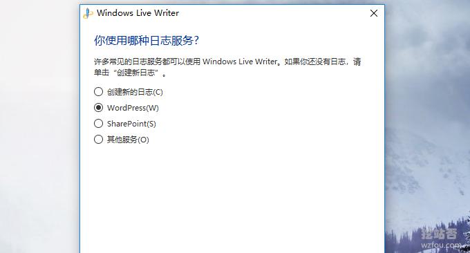 Windows Live Writer账号密码