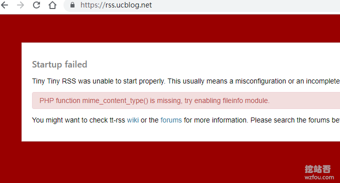 自建RSS阅读器缺少组件