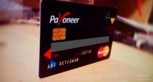 Payoneer派安盈万事达信用卡到期免费换卡方法-Payoneer实体卡换卡