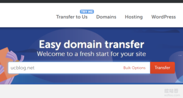 NameCheap提交域名转入