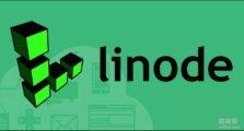 Linode VPS主机使用体验评价-Linode VPS怎么样?Linode评分