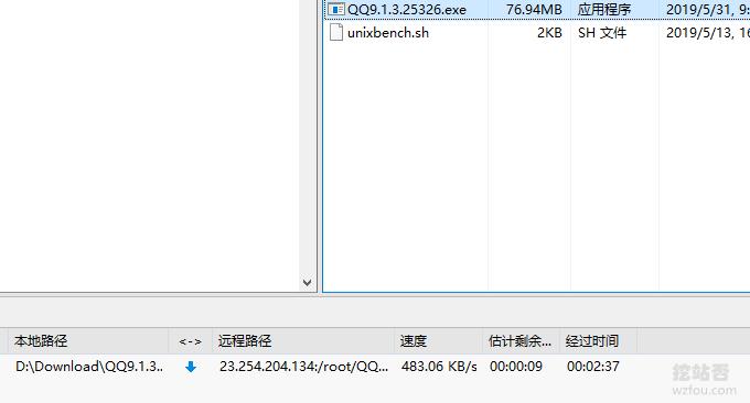 Hostwinds VPS下载速度