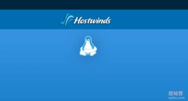 Hostwinds VPS主机性能与速度评测-Windows 和Linux VPS主机