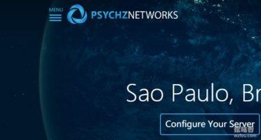 Psychz免费CDN加速-日本美国欧洲节点可自定义 SSL和Layer-7 DDOS防护