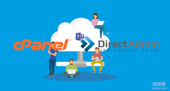 cPanel和DirectAdmin面板备份和恢复方法-cPanel和DirectAdmin空间搬家
