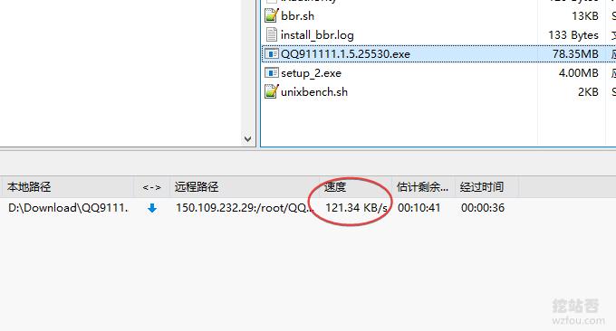 腾讯云韩国VPS上传速度