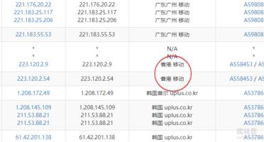 腾讯云韩国VPS移动香港