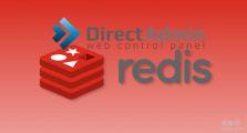 DirectAdmin空间启用OpCache和redis缓存加速-WP启用redis缓存加速